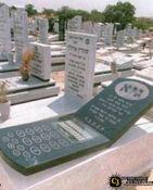 携帯墓石.jpg